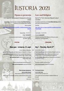 Раније конференције -Iustoria 2021
